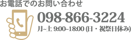 098-866-3224